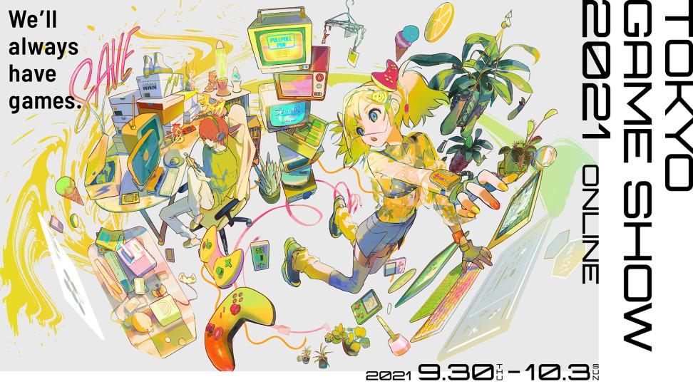 На Tokyo Game Show ожидаются новости об Xbox и Final Fantasy XVI, а также VR-экскурсия по выставке