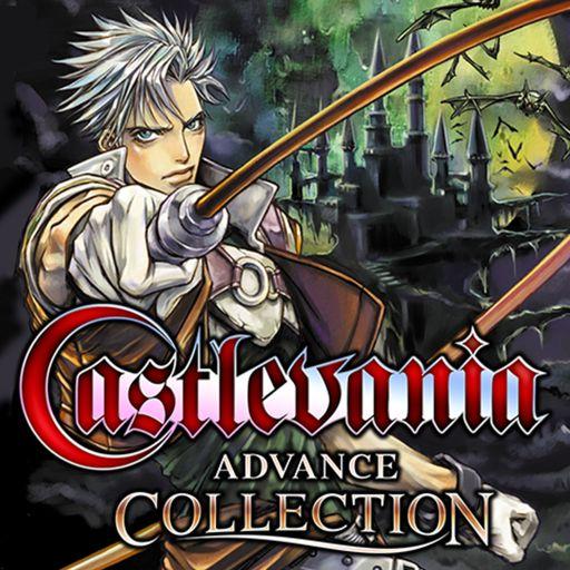 Полуофициальные подробности о Castlevania Advance Collection