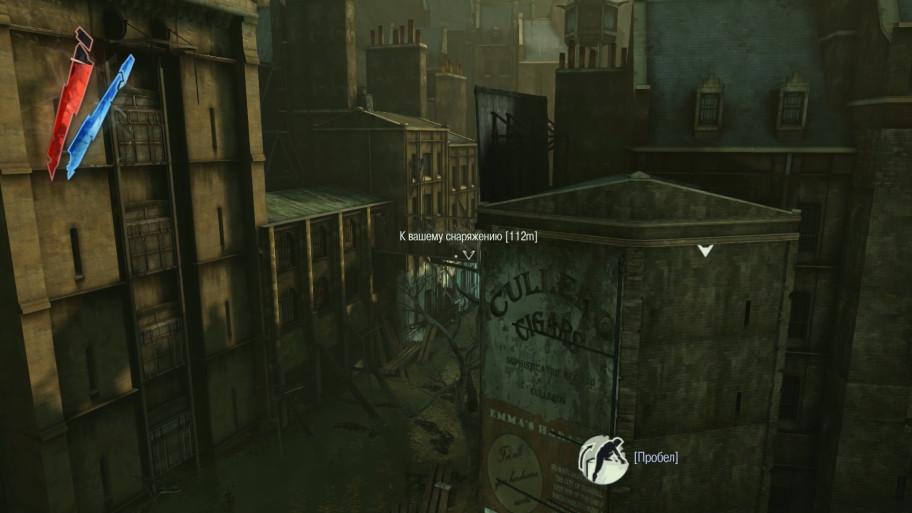 Затопленный квартал.<br>