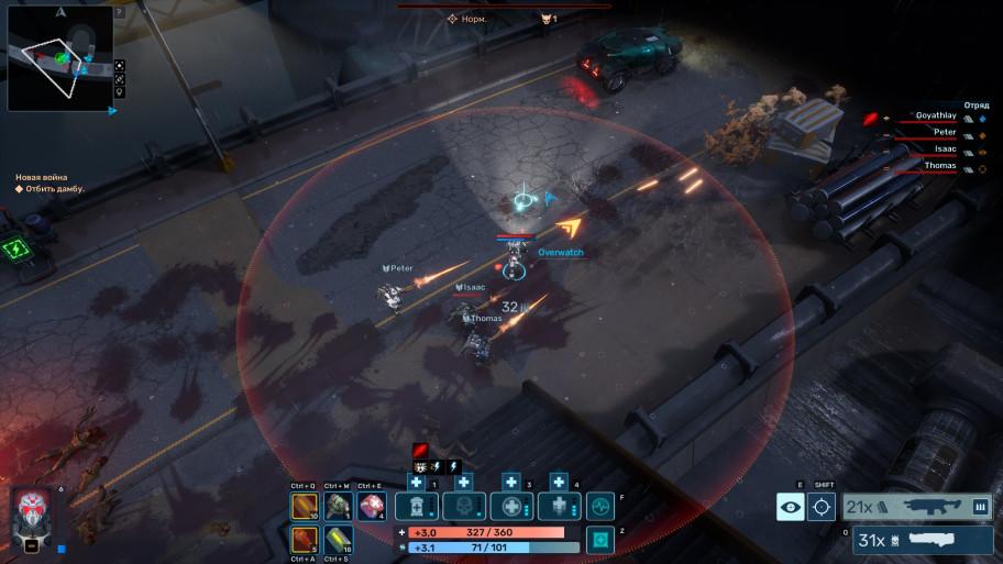 Красная окружность обозначает радиус того самого автоматического огня. Впрочем, можно стрелять и постаринке, наводя прицел самостоятельно или спомощью щелчка мыши по отдельному противнику.