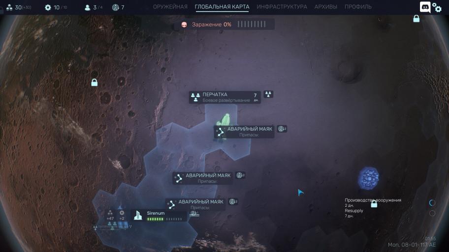 Стратегическая карта внешне ипосути напоминает аналог изXCOM.