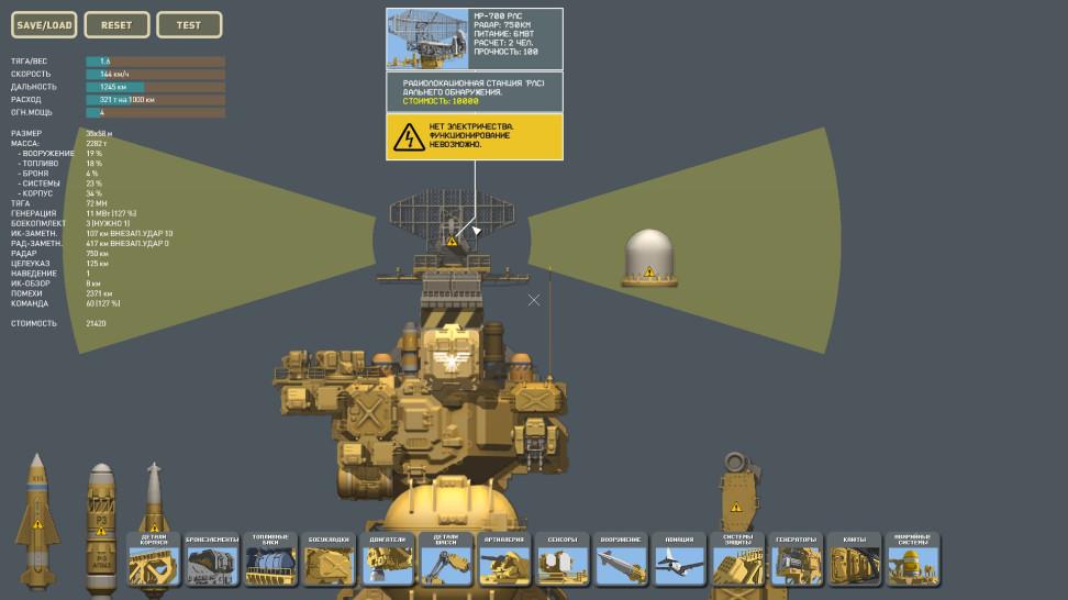 Возможность создавать собственные проекты кораблей повышает реиграбельность вразы.