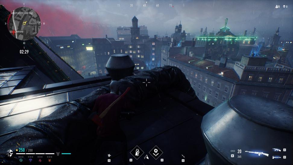 Напражских крышах уютно даже вампиру.