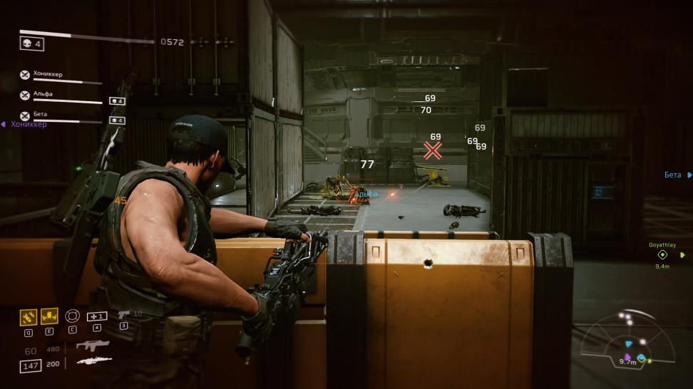 Aliens: Fireteam Elite: Обзор