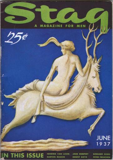 Обложка первого выпуска
