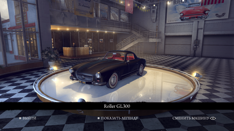 Игра против реальности. Mafia II. Часть 2. Автопарк