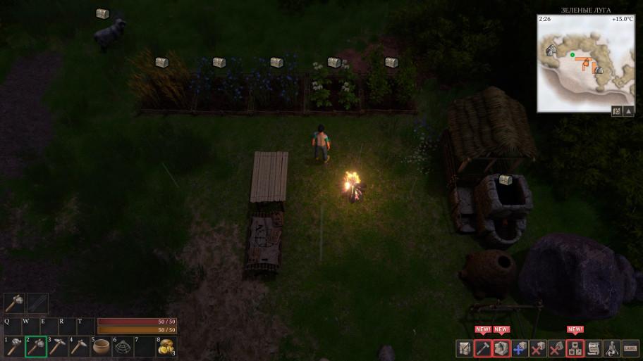 <i>Мой небольшой лагерь.</i>