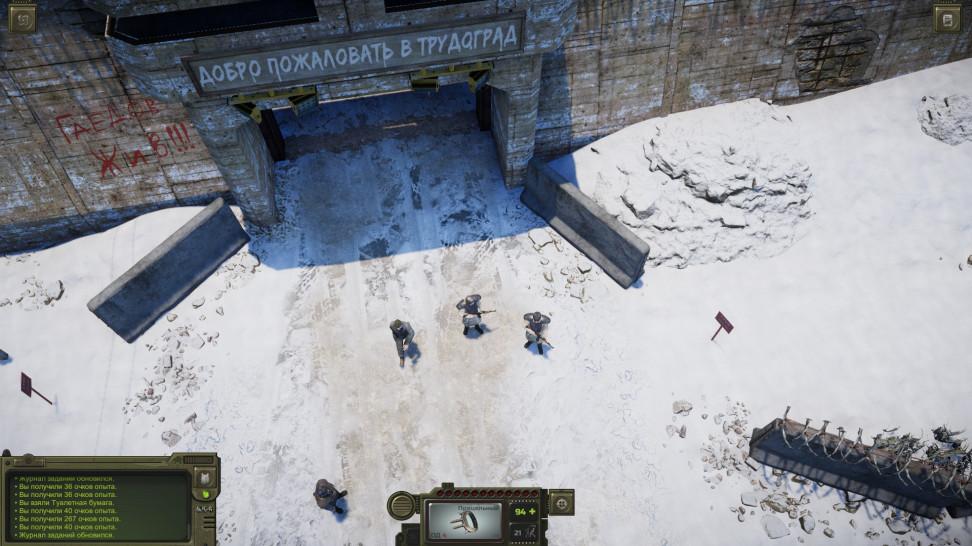 Хроника умирающего города. Обзор ATOM RPG: Трудоград