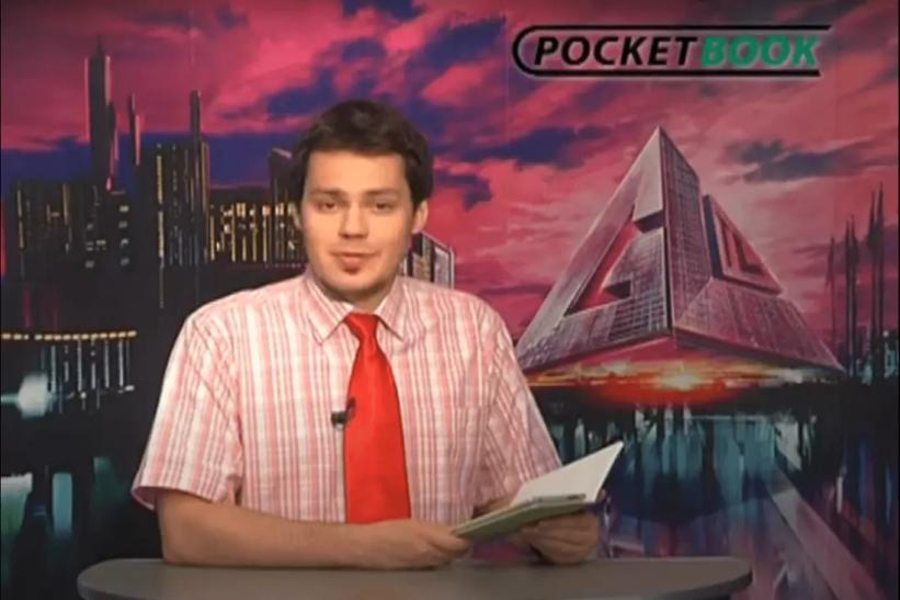 История игрового телевидения в России: Gameland TV