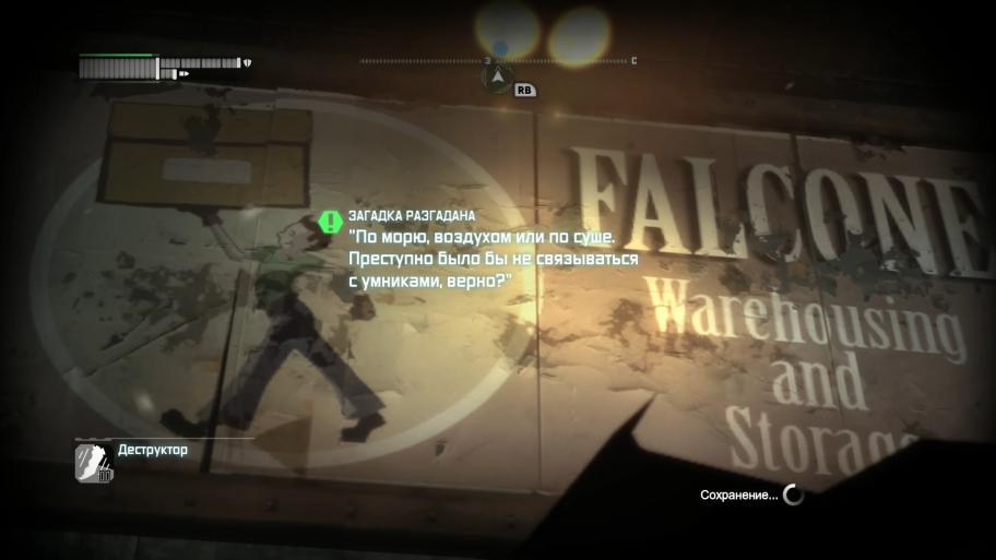 Фальконе так и не засветится в игре, но приятно знать, что какой-никакой след он оставил