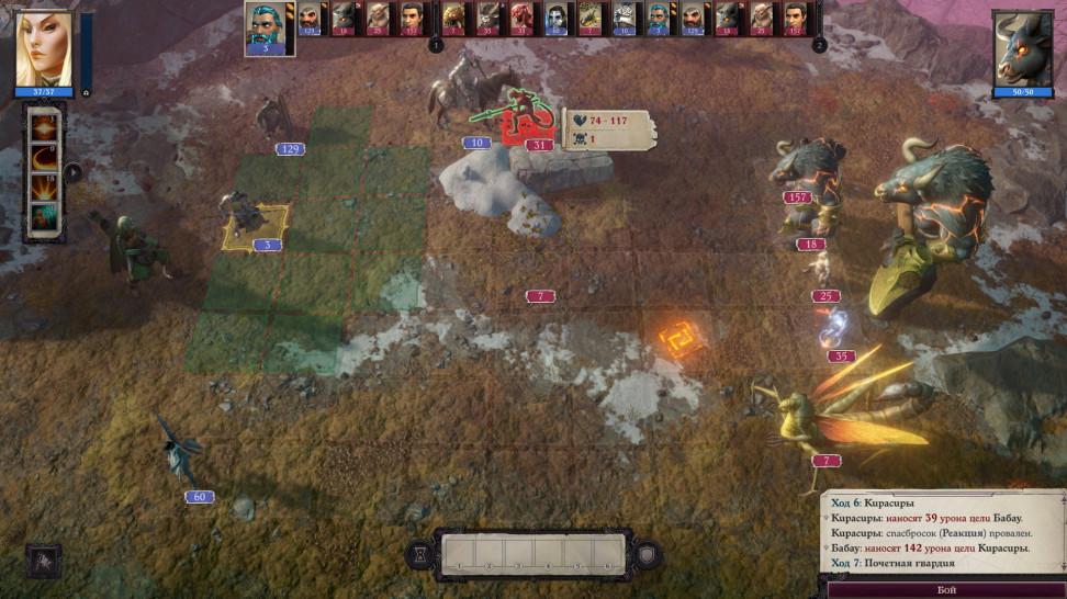 Pathfinder: Wrath of the Righteous — Приключение, с которым не хочется расставаться