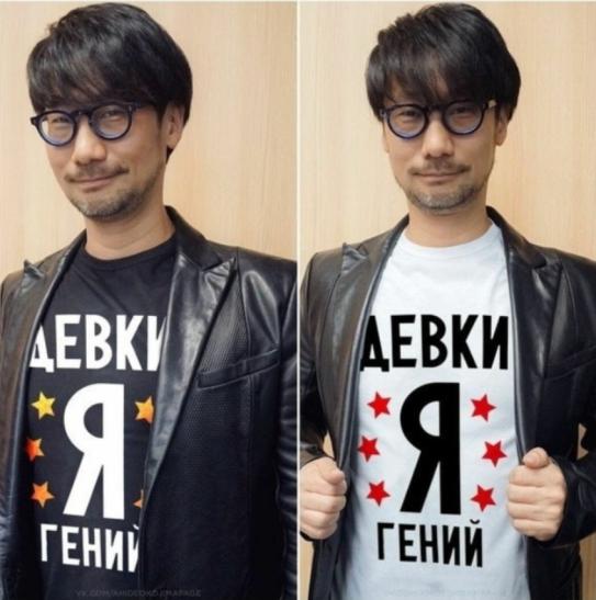 Хидео Кодзима. История обманов.