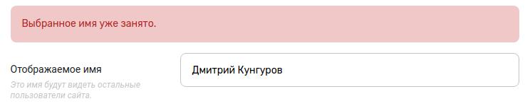 Перевоплотиться вКунгурова невыйдет, япроверял.