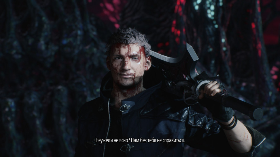Василий Гальперов в Devil May Cry 5