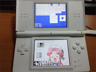 Эмулятор MSX, запущенный наDSLite.