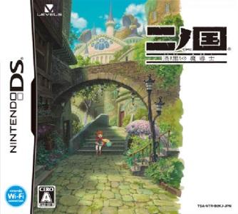 Обложка игры NinoKuni.
