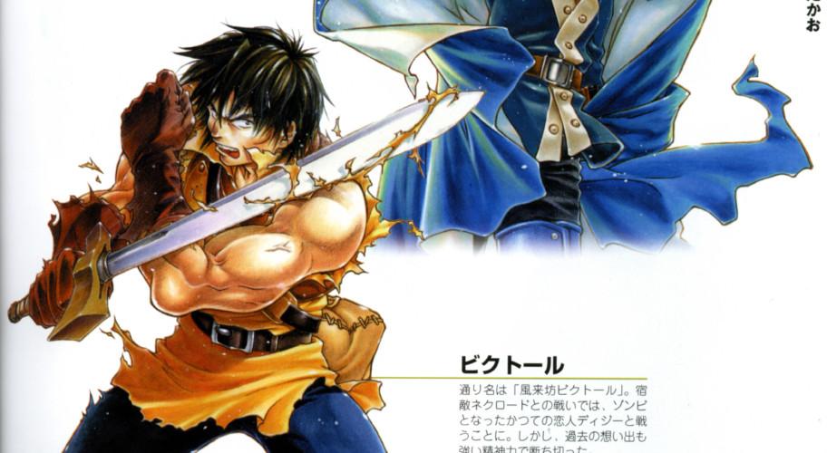История серии Suikoden, часть 4 — карточное ответвление, о котором никто не просил