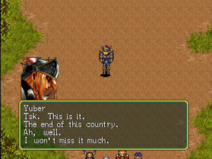 История серии Suikoden, часть 1 — с чего началась легенда Konami