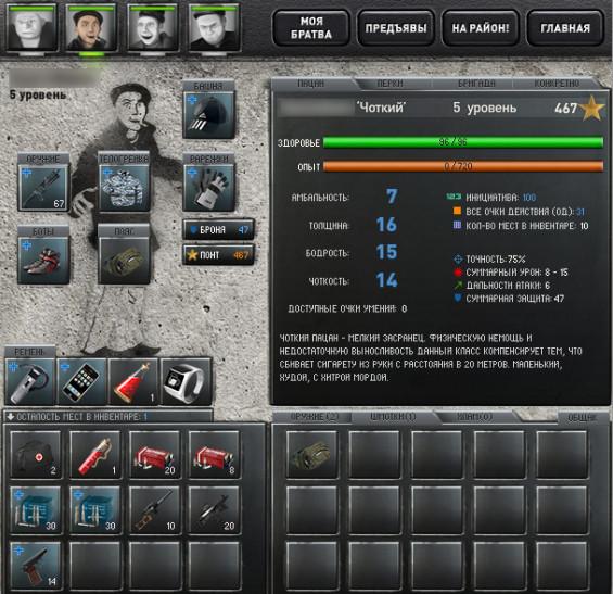 История студии BattleState Games: из браузера к ААА