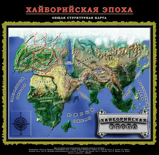 Вочертаниях угадывается Евразия, апорасположению накарте, можно, практически без проблем, догадаться скакие народы послужили прототипами для населения стран.