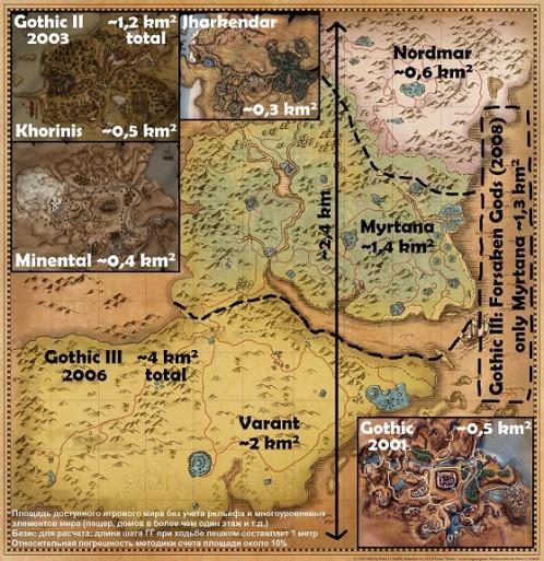 <i>Карта огромная, наискаться можно вдоволь. Подходитли такой размер для «Готики»? Ну…</i>