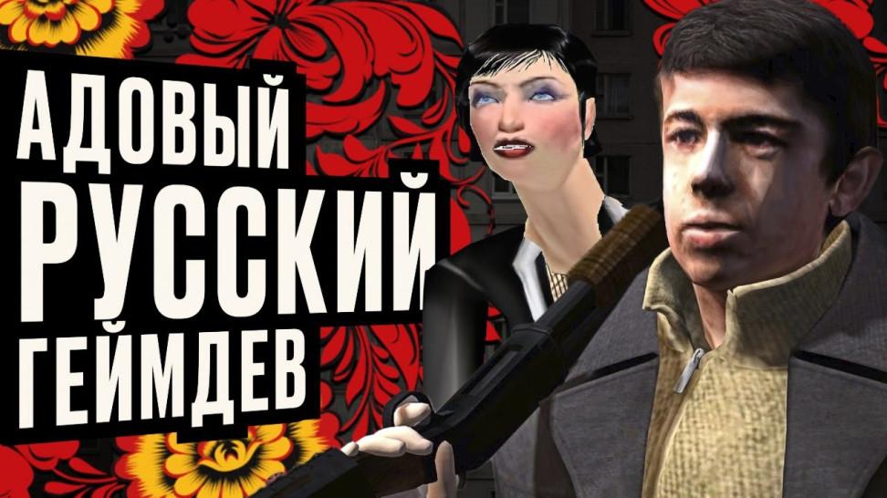 Интервью с Ильёй Шарифовым — голосом инфакта, новым автором СГ и ветераном блогов