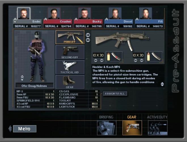 Скрины SWAT3