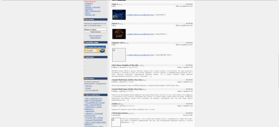 Снова посмотрите налево. Тут появился перевод сайта надругие языки! Наанглийский, немецкий, французский ииспанский.