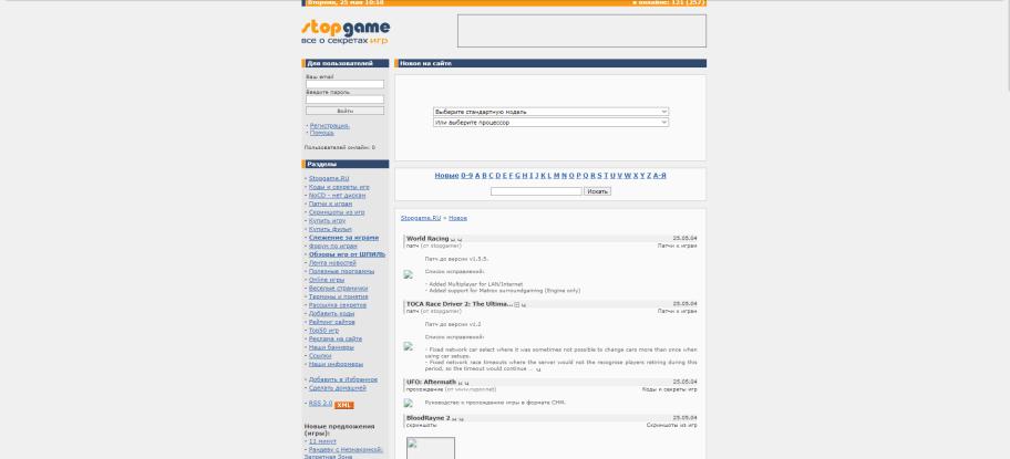 Два всплывающих списка скитам ипроцессорами отправляют нас насайт поремонту иобслуживанию компьютеров. Также если посмотреть вразделы, тотам можно обнаружить что втовремя уже могли переписать игру или программу сдиска накомп. Также тут появилось самое главное. Теперь можно создать свой аккаунт наSG!