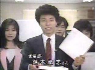 Хияши Судзуки - уже бывший глава Square