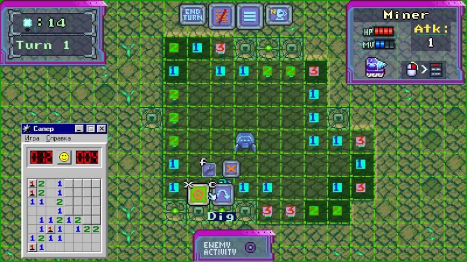 Игра врежиме поиска взрывоопасных жил иеёпрадед.