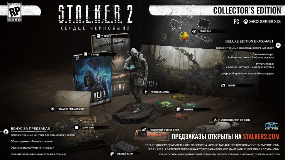 Самое дорогое физическое издание «S.T.A.L.K.E.R. 2: Сердце Чернобыля» стоит 30 тысяч рублей. Оно уже распродано