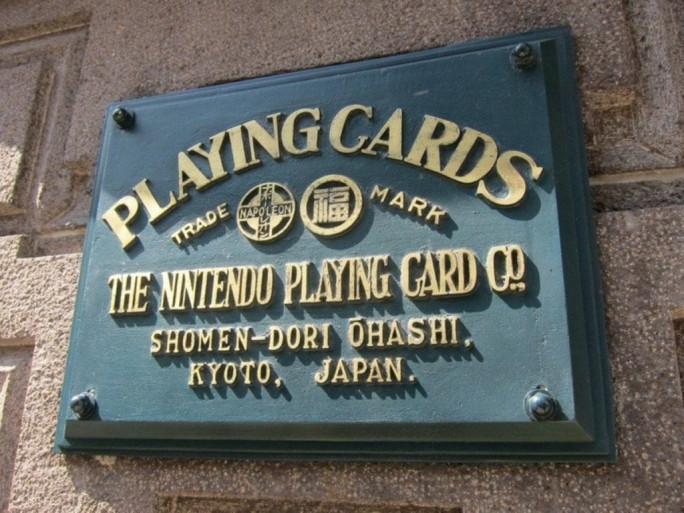 """Торговя марка фирмы Nintendo на момент занятиями картами """"Ханафуда"""""""