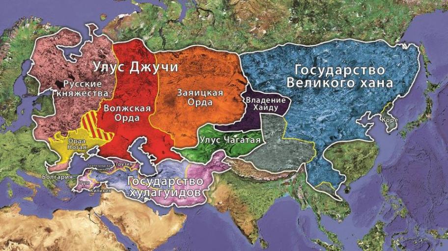 Это начало XIII века, но за 70 лет почти ничего не изменилось в этническом разнообразии империи