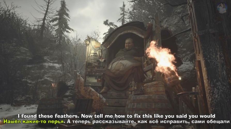 Трудности перевода Resident Evil Village