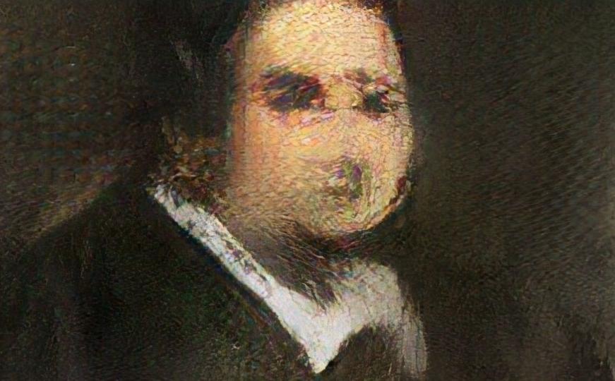 <i>Картина написанная ИИ и выставленная на аукционе</i>