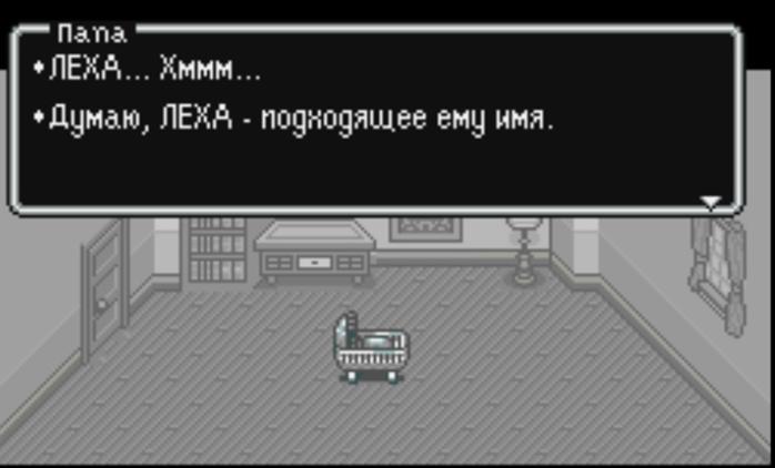 я ЛЕХА