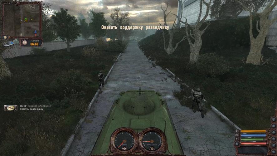 S.T.A.L.K.E.R.: Lost Alpha – Тень игры