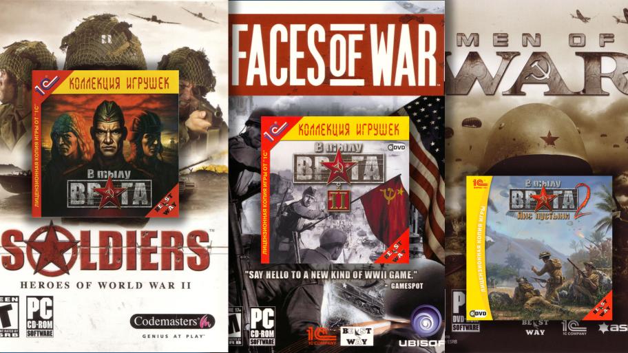 Втылу врага— онаже Soldiers: Heroes ofWorld War II, онаже Faces ofWar, онаже Men ofWar