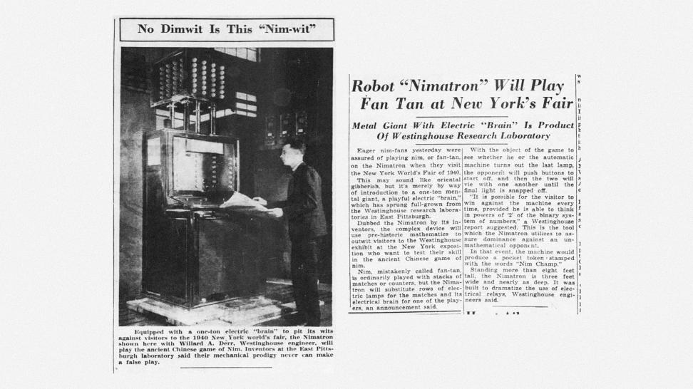 Игровая хроника: 1940