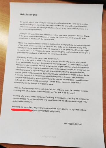 Перерыл половину интернета ииного варианта, кроме как отправить вихофис вВеликобритании бумажное письмо, ненашёл.