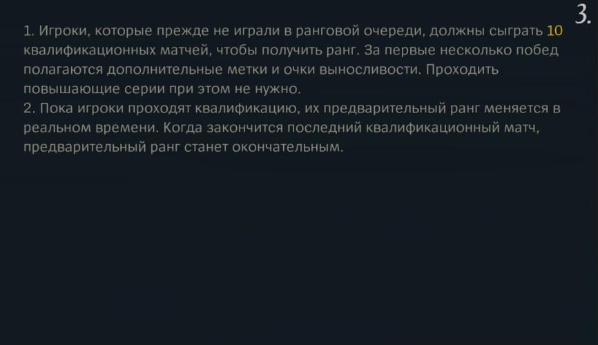 Прорыв мобильной игровой индустрий? | Обзор League of Legends: Wild Rift (Патч 2.3a)