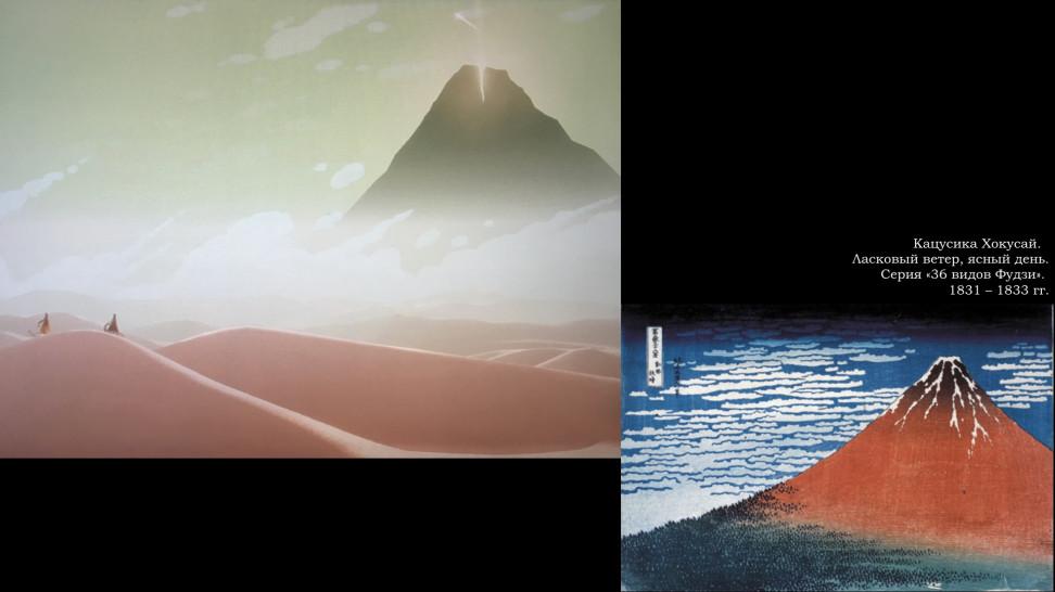 Разбор Journey. Видеоигра как произведение культуры