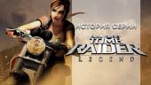 История серии Tomb Raider, часть 7