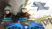 Разбор полетов. Starship Troopers