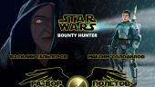 Разбор полетов. Star Wars: Bounty Hunter