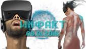 Инфакт от 08.01.2016 — Oculus Rift, Battlefield 5, Doom, Mafia 3…