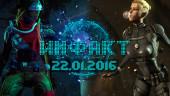 Инфакт от 22.01.2016 — Mortal Kombat XL, Paragon, итоги от Sony…
