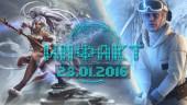 Инфакт от 28.01.2016 — Star Wars Battlefront, Call of Duty, League of Legends…