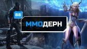 ММОдерн №88 — TERA: The Next, Landmark, Tom Clancy's The Division…
